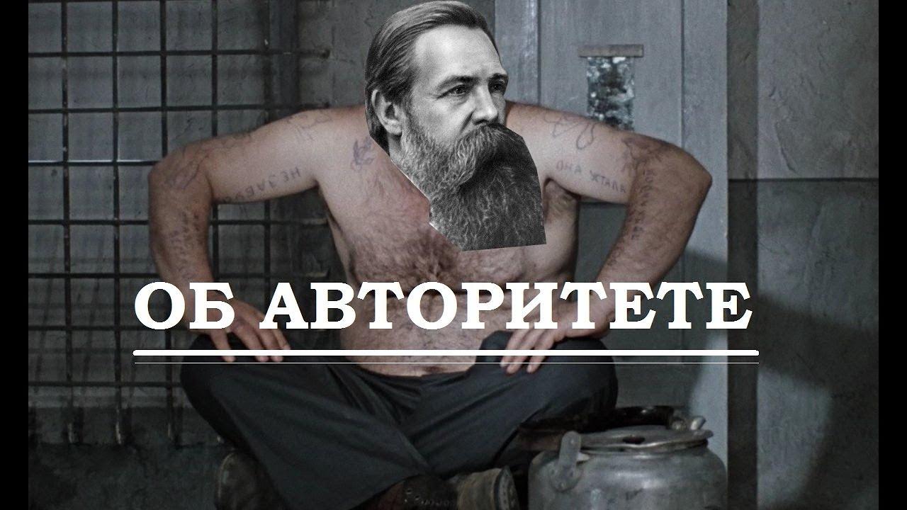 """Антиавторитарная критика """"Об авторитете"""" Энгельса"""