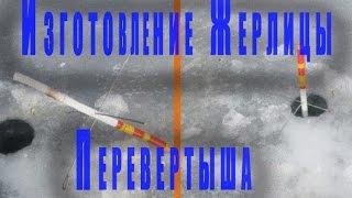 РЫБОЛОВ-СЕРВИС - рыболовные товары, рыболовные снасти ...