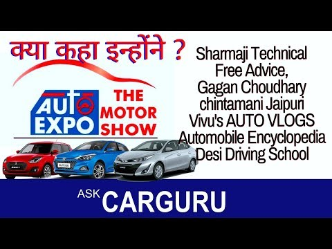 Auto Expo 2018 experts की निगाह से, Electric vehicle, Bikes, Concept Cars, SUV & Upcoming Cars.