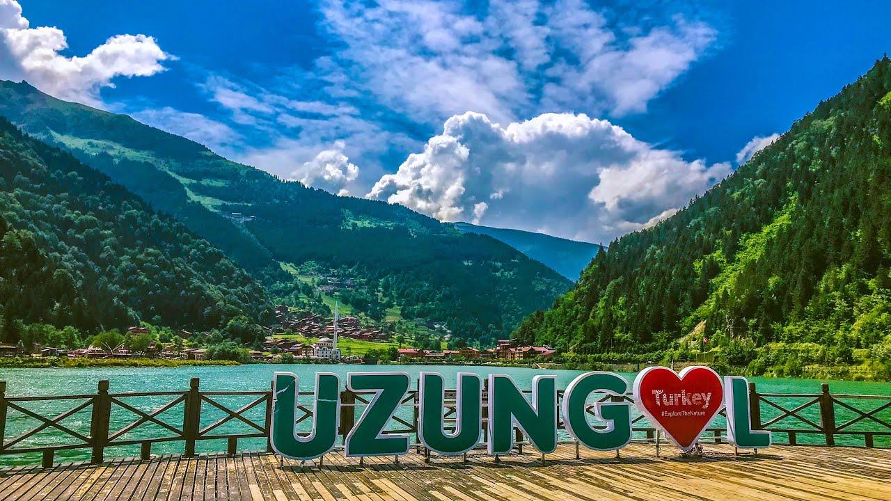 أجمل بحيرة في العالم | اوزنجول Uzungol