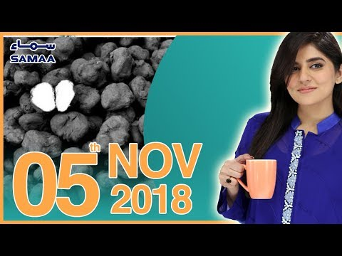Health Benefits of Singhara | Subh Saverey Samaa Kay Saath | Sanam Baloch | SAMAA TV | Nov 05, 2018