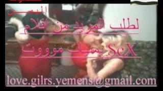 رقص يمنيات في إب