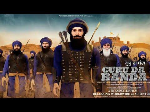 guru-da-banda-full-punjabi-movie-|-new-punjabi-movie-hd-|-new-punjabi-animated-movie-|-2019