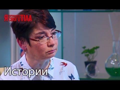 Наталью Корчагину избавили от многолетнего паразита