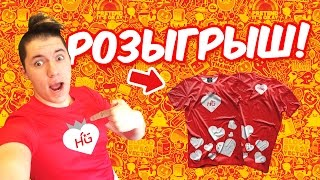 РОЗЫГРЫШ НА 1000 ПОДПИСЧИКОВ!!!