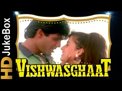 Vishwasghaat 1996 | Full Video Songs Jukebox | Suniel Shetty, Anjali Jatthar, Kiran Kumar