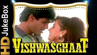 Vishwasghaat 1996 Full Songs Jukebox Suniel Shetty Anjali Jatthar Kiran Kumar