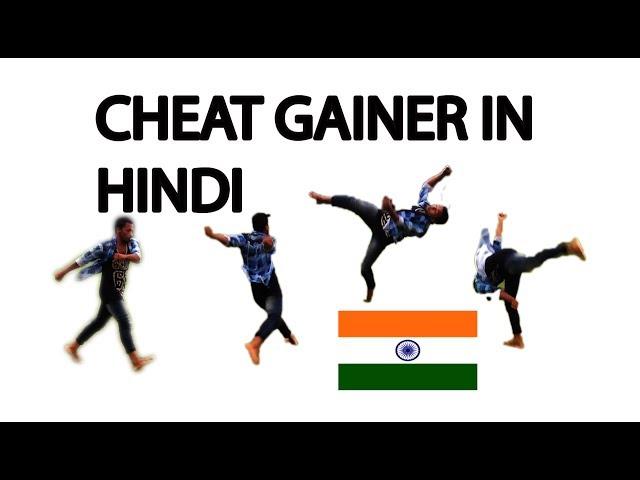 cheat gainer tutorial in HINDI