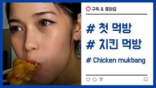 [코필커플]필리핀에서 처음으로 치킨먹방!!(Korean…