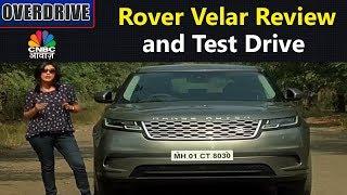 Rover Velar Review and Test Drive | Awaaz Overdrive | CNBC Awaaz