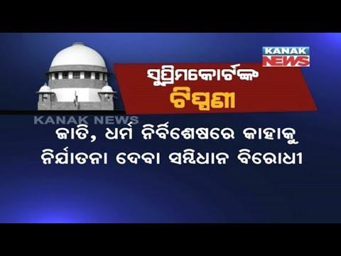 No automatic arrest under SC/ST Act, says SC, allows bail