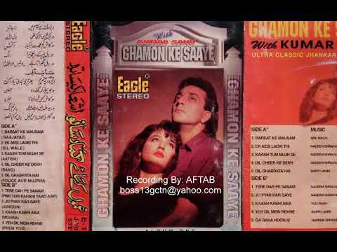 Ghamon Ke saaye EAGLE Jhankar Side (B) Vol 1 Kumar Sanu