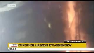 newsbomb.gr: Ερασιτεχνικό βίντεο από τη φωτιά στο Λονδίνο thumbnail