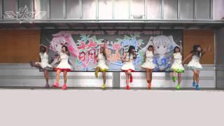 山口県のアイドル「山口活性学園」アイドル部 周南萌えサミット2014にLI...