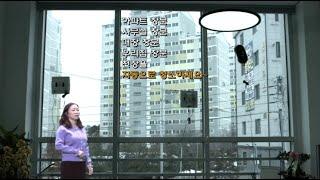 GN 창문 로봇 청소기