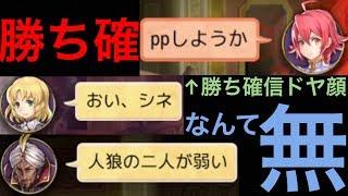 【人狼J実況163】内乱勃発!?人狼勝ち確からの悲劇【9人】