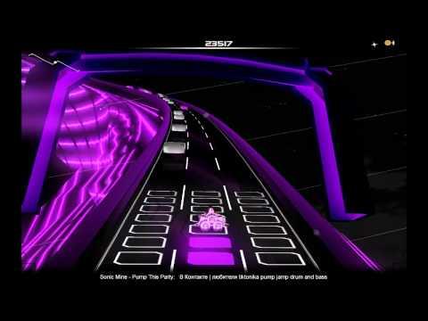 Клип Sonic Mine - Pump This Party