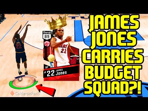 KING JAMES JONES CARRIES THE BUDGET BADA#* SQUAD! WHAT?! NBA 2K17 MYTEAM ONLINE GAMEPLAY