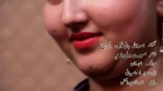 Dil Raj pashto new tapy 2017