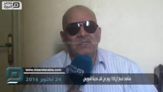 مصر العربية | مشاهد لحصار ال100 يوم من قلب مدينة السويس