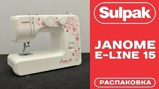 Швейна машина Janome E-line 15 розпакування (www.sulpak.kz)