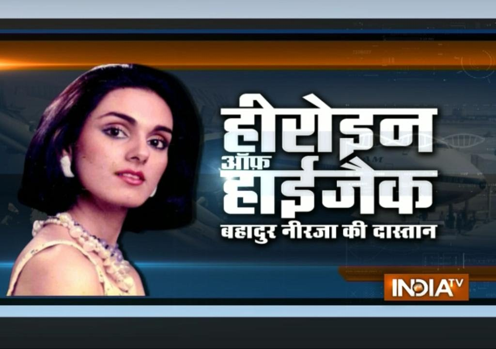 Love Hijack Kannada Full Movie Free Download