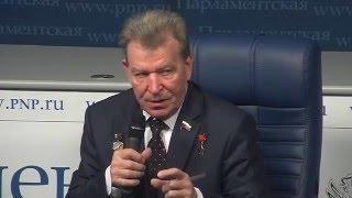 Брифинг «Чернобыль. 30 лет отчуждения»(21 апреля в пресс-центре «Парламентской газеты» прошла брифинг-встреча, приуроченная к 30-ой годовщине Черно..., 2016-04-21T15:35:21.000Z)