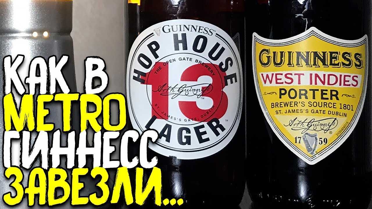Пиво munchen hell от пивоварни spaten с хорошо выраженными солодовыми нотками обладает прекрасно сбалансированным хмелевым ароматом.