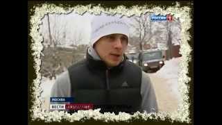Дом-2 Жизнь на воле   Барзиков Иван арестован за нарушение правил вождения