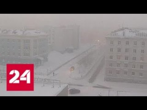 В Россию на Крещение пришли аномальные морозы - Россия 24