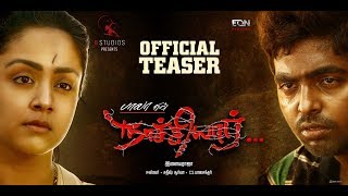Video Naachiyaar - Official Teaser I Director Bala I Ilaiyaraaja I Jyotika, G.V. Prakash Kumar download MP3, 3GP, MP4, WEBM, AVI, FLV Januari 2018