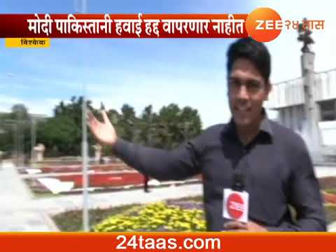 PM Narendra Modi Leaves For SCO As India Wont Use Pakistan Airspace