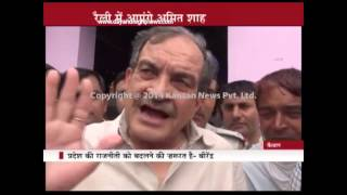 Chaudhary Birender Singh held meeting with his supporters | Kaithal