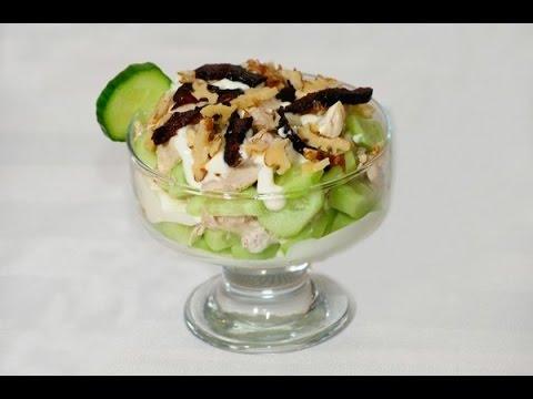 Салат Дамский с черносливом и грецкими орехами