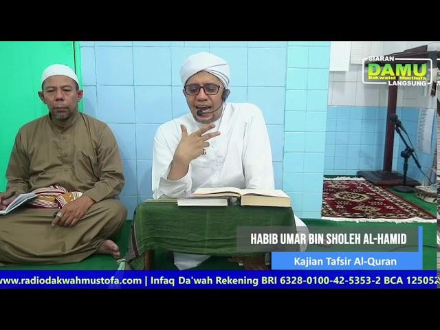 Kajian Tafsir Jalalain 2020-09-19 - Al-Baqoroh 152 - Puncak Dari Berdzikir Adalah Syukur Kpd Allah