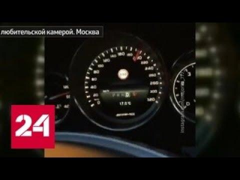 Гонки на 300 километров час: в сети опубликовали очередной скоростной заезд по шоссе