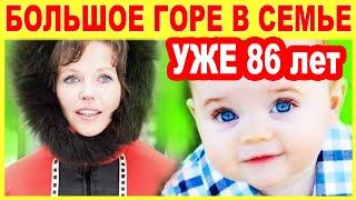 БЕСЧЕЛОВЕЧНЫЙ поступок Натальи Фатеевой | Как ВЫГЛЯДИТ внук актрисы СЕЙЧАС?