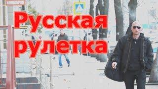 Русская рулетка    Алексей Осипов Грани  Общество мёртвых поэтов