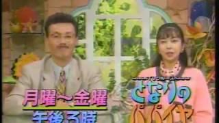 TVクルーズ となりのパパイヤ 月曜 辰巳琢郎 火金曜 田代まさし 水曜 西...