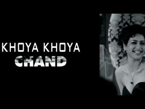 khoya khoya chand bartender