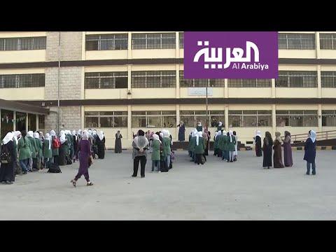 إلى أي محطة وصل إضراب معلمي الأردن؟
