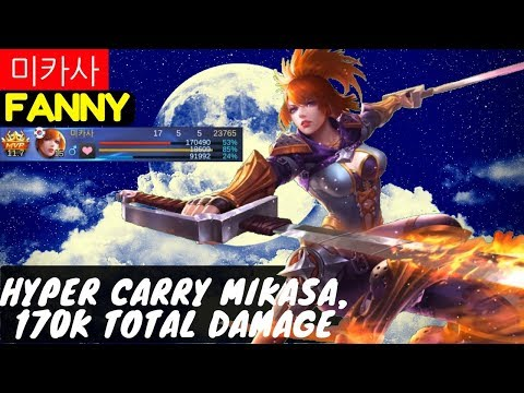 Hyper Carry Mikasa, 170K Total Damage [Mikasa Fanny] | 미카사 Fanny Gameplay #13 Mobile Legend