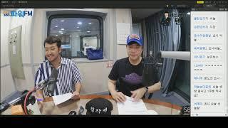20180906 배성재의 텐 with : 이말년 ( feat : 정보의 바다 배텐  TMI 홍수)