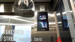 Nice Mitsubishi MRL Elevator at Harajuku Ash Building, Tokyo