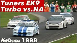 究極のシビックR対決 TURBO vs.NA【Hot-Version】1998