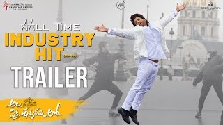 ala-vaikunthapurramuloo-all-time-industry-hit-trailer-allu-arjun-trivikram-pooja-hegde