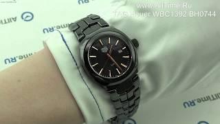 Обзор.  Женские керамические наручные часы TAG Heuer WBC1392.BH0744