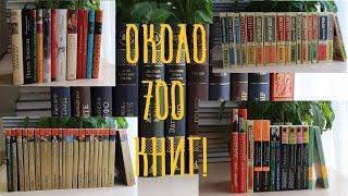 видео Библиотека
