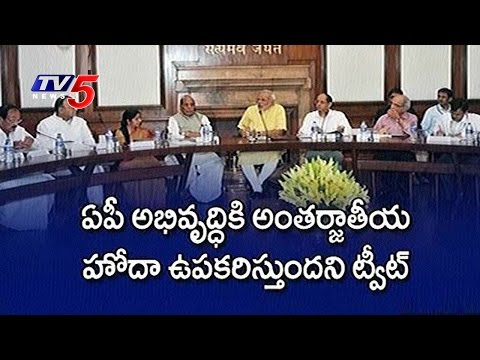 Union Cabinet nod to International Status for Vijayawada Airport | TV5 News