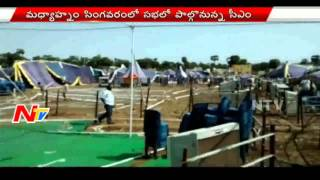 Chandrababu Naidu Vizianagaram Tour Schedule Minor Changes | NTV